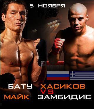 Битва под Москвой 5. Больше чем бой