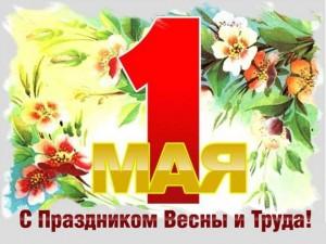 1_may-1